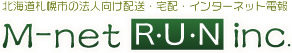 札幌市で運送事業、学習塾運営[関塾新道東校]を行っております。